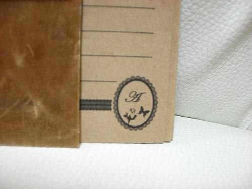20091215yukinnkonoheya4