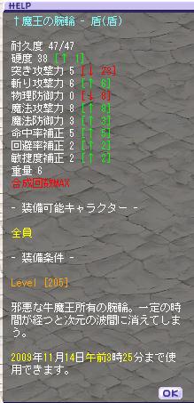 ran167b.png