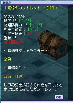 ran168b.png