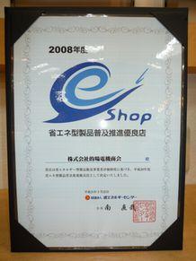 P1000286-1.jpg
