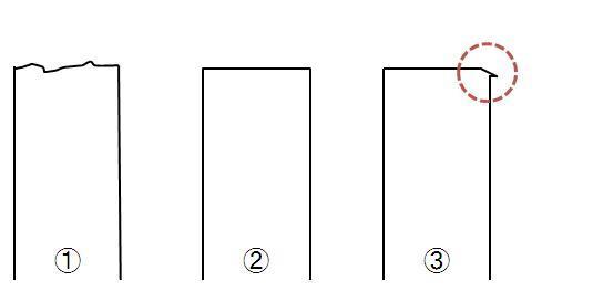 edge2.jpg