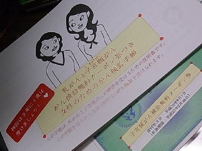 RIMG0092_20100607090504.jpg