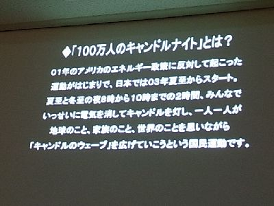RIMG0158_20100623091332.jpg