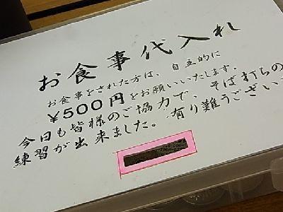 RIMG0558.jpg
