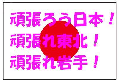 f0202455_6321747.jpg
