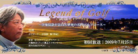 ijyuin-golf1.jpg