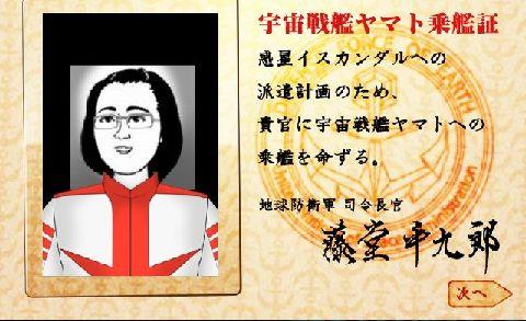 yamato-3-1.jpg