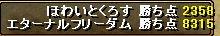 070826gv3.jpg