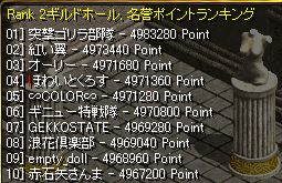 07100601.jpg