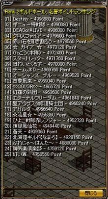 P8-4.jpg