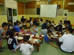 合宿2010夕食