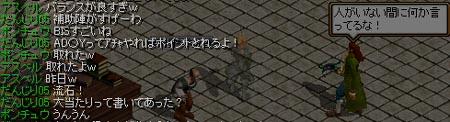Nov04_Chat02.jpg