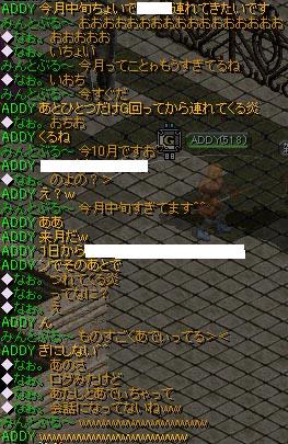 Nov04_Chat03.jpg