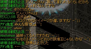 Nov04_Chat04.jpg