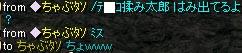 Nov04_Chat05.jpg