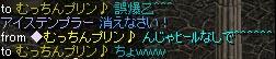 Nov04_Chat10.jpg