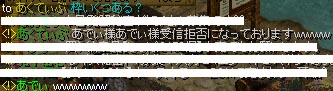 Nov04_Chat11.jpg