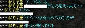 Nov04_Chat12.jpg