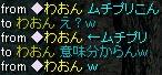 Nov04_Chat14.jpg