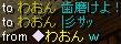 Nov04_Chat15.jpg