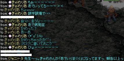 Nov04_Chat16.jpg