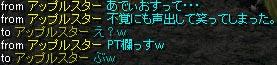 Nov04_Chat18.jpg