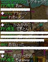 Nov04_Chat19.jpg