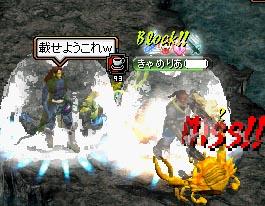 Nov04_Chat20.jpg