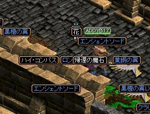 Nov04_Drop01.jpg