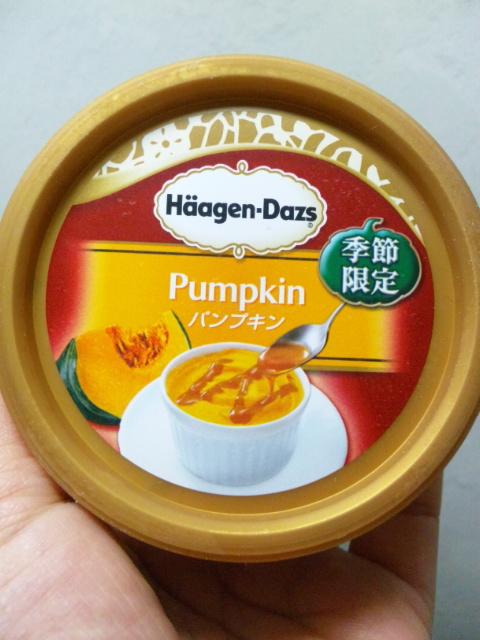 ハーゲンかぼちゃ