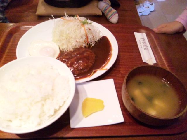 鈴木食堂1