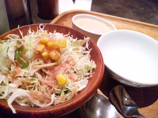 ドリアのサラダ