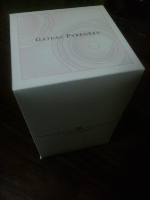 アンリの箱