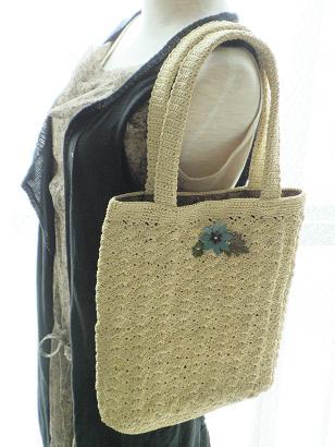 松編みバッグ4