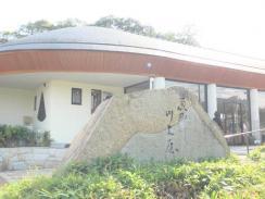 恵那 川上屋