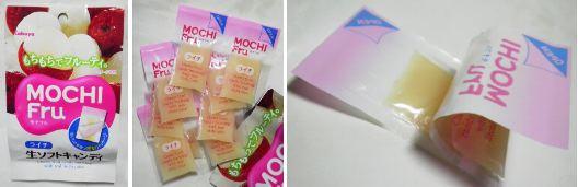 MochiFru.jpg