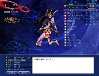 yakusini_20090118135115.jpg