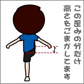 080307A.jpg