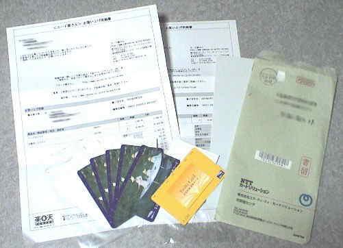 図書カード2