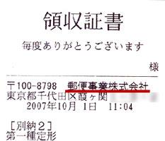 月5万円稼ぐ!【アフィリエイト初心者】今日の報酬