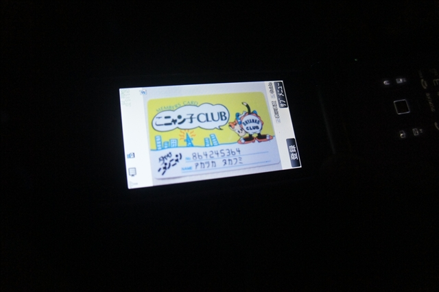DSC08988.jpg