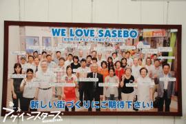 ssbo34.jpg