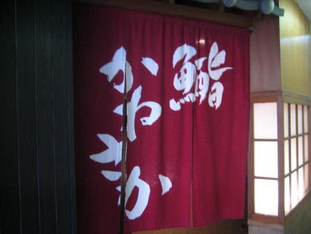 k1_20090216210232.jpg