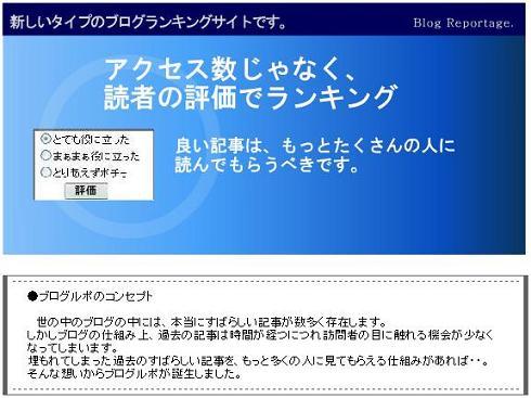 20051028160429.jpg