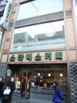 スタバ_韓国