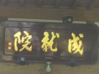 006_20100613195112.jpg