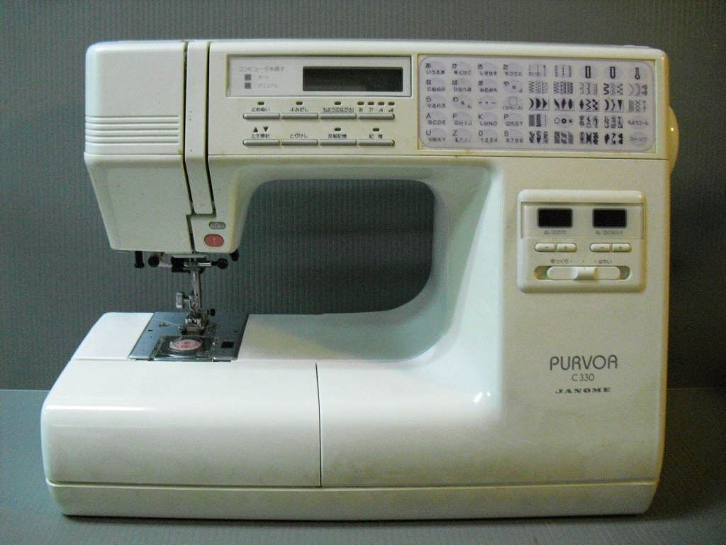 PURVOA C330-1