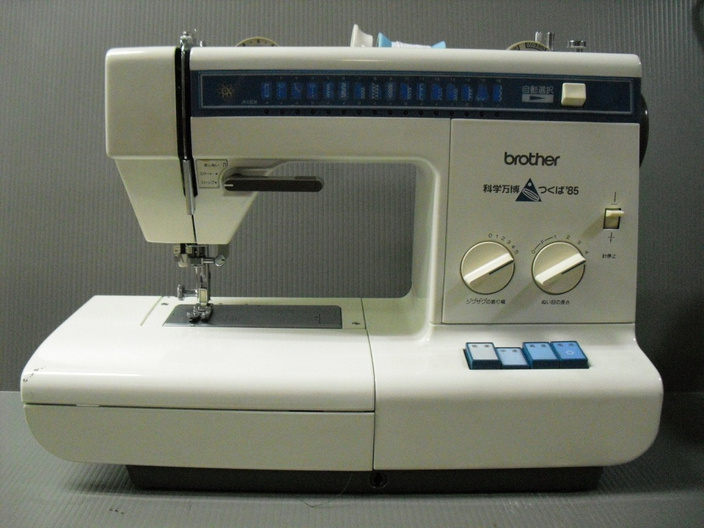 compalDXつくば85-1