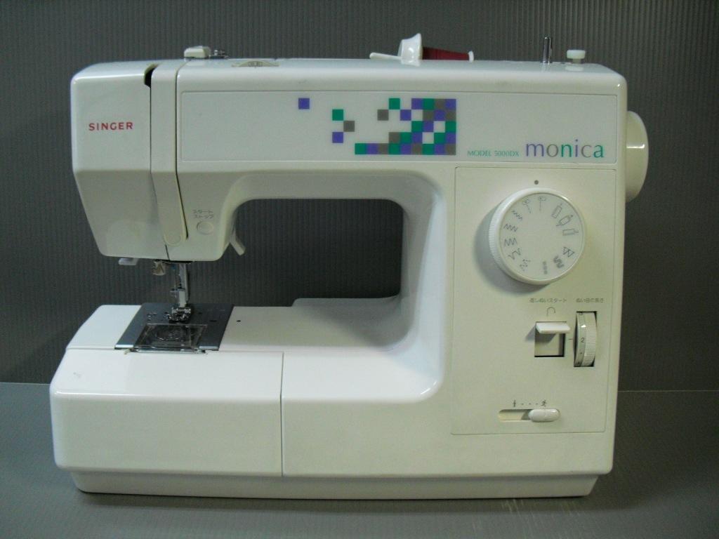 5000DX-monica-1.jpg