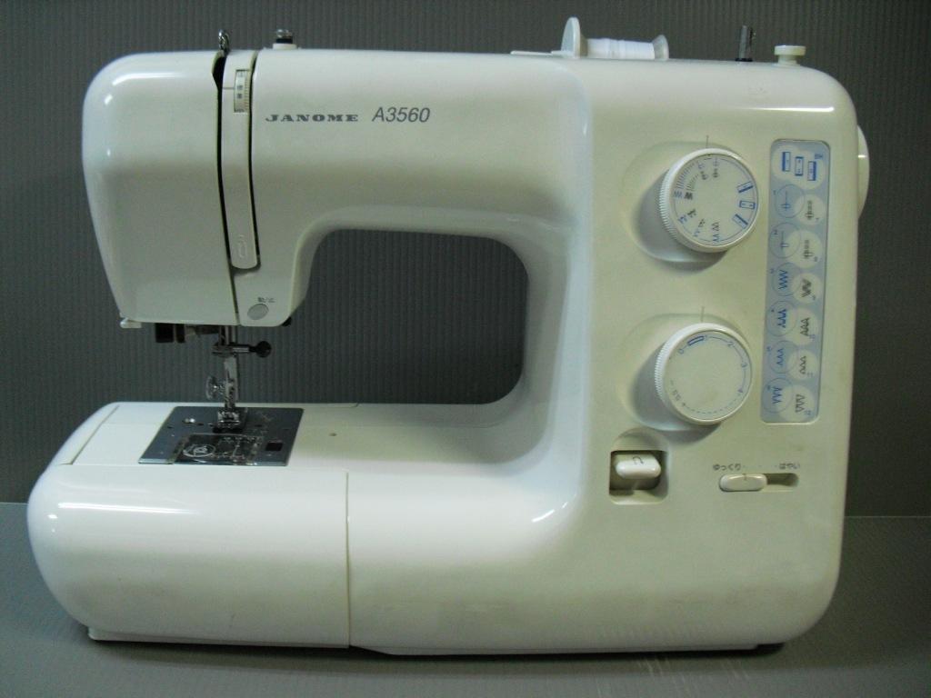 A3560-1.jpg